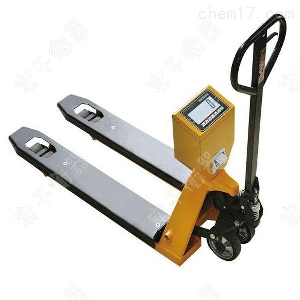 带打印搬运叉车秤 电子磅秤搬运车