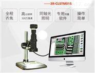 艾尼提同軸光單筒顯微鏡3R-CLSTM01S