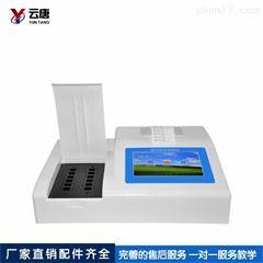 YT-Y12亚硝酸盐检测仪价格