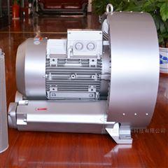 裁床机专用双段式旋涡气泵