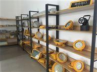 BFC-HBFC-H湖北厂家LED防爆灯
