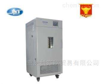 恒温恒湿箱 微生物培养箱 可程式触摸屏