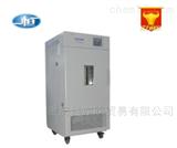 BPS-100CL恒温恒湿箱 微生物培养箱 可程式触摸屏