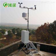 FT-CS05小型自动气象环境观测站