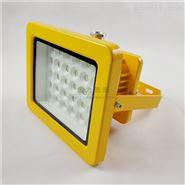 高效节能LED防爆灯50W-70W防爆泛光灯厂家