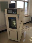 武汉-70~150℃高低温交变试验箱
