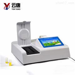 YT-CY12叶鲜叶农残检测设备价格