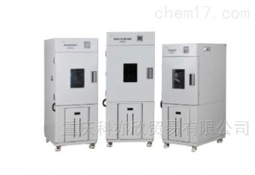 交变试验箱 高低温测试箱