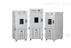 BPHJ-500B交变试验箱 高低温测试箱