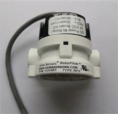 RFS-2500 P/N 155485GEMS(捷邁)流量設定開關