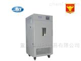 BPS-100CL恒温恒湿干燥箱