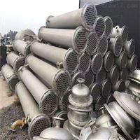 二手40平方不锈钢列管冷凝器大量出售