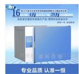 DHP-9082数显电热恒温培养箱