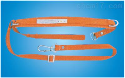 橙色电工安全带