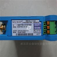原裝產品本特利bently330780-91-05前置器