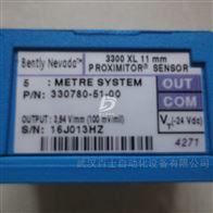 原装好品牌本特利bently330850-50-05前置器