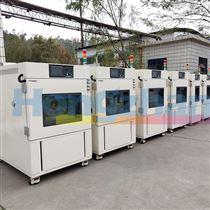 TC維修重進口慶高低溫實驗箱本地廠家