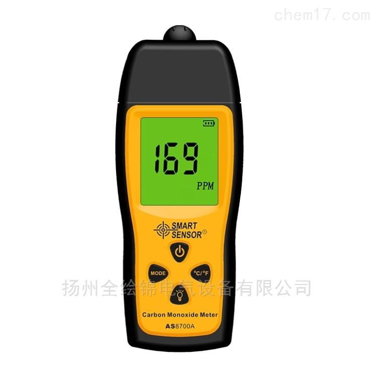 AS8700A一氧化碳检测仪