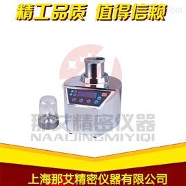 NAI-YJY-G組織搗碎勻漿機工作原理