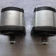 力士乐REXROTH齿轮泵/现货REXROTH油泵