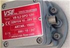 德国VSE齿轮流量计