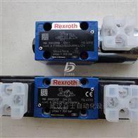 REXROTH电磁阀,力士乐中国一级经销商