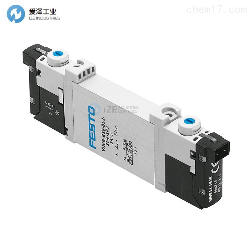 FESTO电磁阀 VUVG-L10-T32C-AT-Q6H-U-1L1L