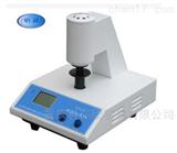 WSB-2台式 白度计/白度仪/白度测量仪