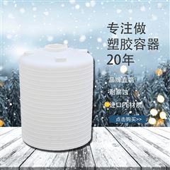 3立方3噸塑料桶誠信可靠