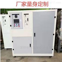 创源牌实验室废水处理设备0.5吨