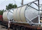 40吨锥底pe水箱