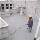 地面垫层轻集料混凝土价格