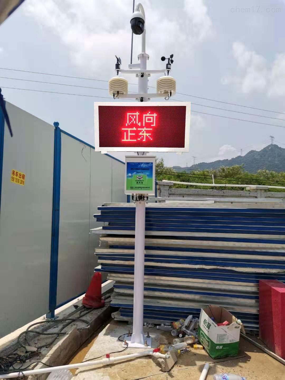 联网对接深圳工务署平台扬尘监测系统