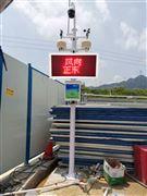 聯網對接深圳工務署平臺揚塵監測系統