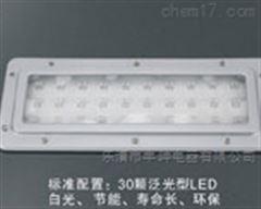 方形固态节能长寿灯 NFW9187 正辉220V 4.5W
