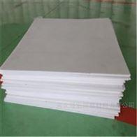 齐全现货供应 聚四氟乙烯楼梯垫板尺寸标准