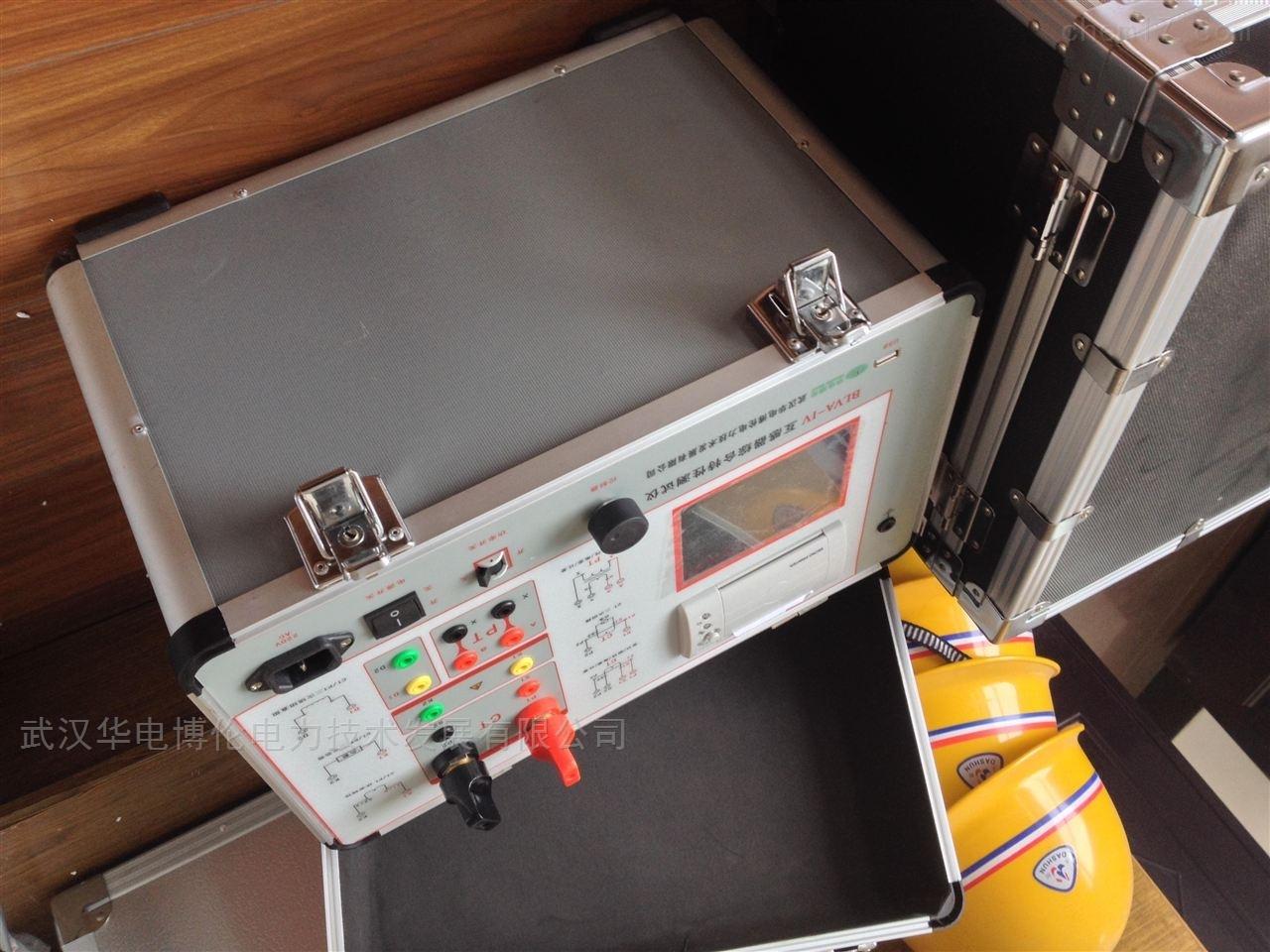 全自动变频互感器综合测试仪