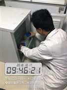 细菌核酸提取试剂-20度冰箱