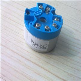SBWR热电偶温度变送器SBWR热电阻温度变送器