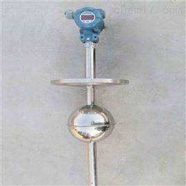GSK-1A,GSK-1B,GSK-1C浮球开关GSK-1C,GSK-1B,GSK-1A干簧管浮球液位控制器