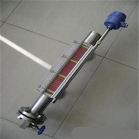 捆綁式遠傳液位計YB液位遠傳變送器  磁性液位計配套裝置