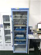 4度储血冰箱/标本冰箱/试剂冰箱