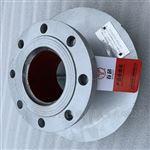 碳鋼旋流防止器