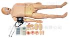 QS/H168高智能成人护理模型人(心肺听诊与血压测量