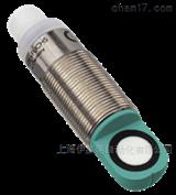 UBE1000-18GM40A-SE2-V1德国倍加福P+F对射式超声传感器