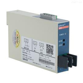 BM-DI/II一進二出電流隔離器