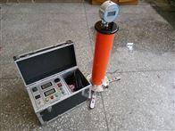高压直流发生器*
