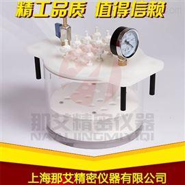 NAI-YXCQY-12A吉林圓形固相萃取裝置