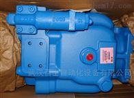 25V21A美國威格士VICKERS液壓泵零件02-102535