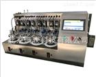 甲烷潛力測試系統 BMP甲烷罐 厭氧沼氣罐